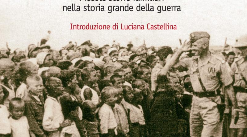 Raccontare la Storia. Incontro con lo scrittore Paolo Wieczorek
