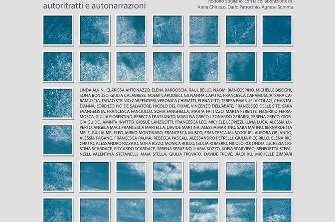 The deep sound. Autoritratti e Autonarrazioni. Alla Fondazione Palmieri di Lecce